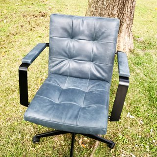 Gray-blue office chair