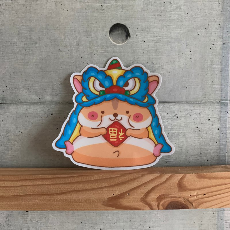 Fu to hamster medium waterproof sticker SM0089