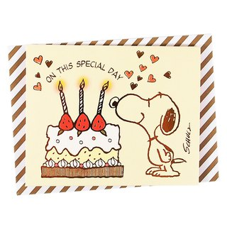 Snoopy smells delicious cakes [Hallmark-Peanuts - Snoopy - Stereo Card]