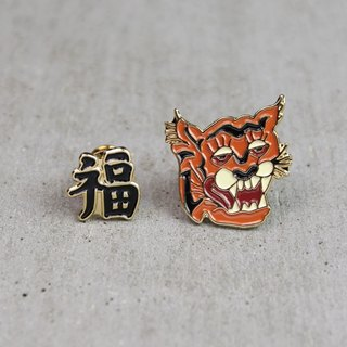 """Blessing"" ""tiger"" pin group"