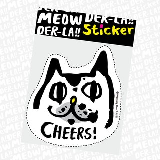 "Wanying Hsu cat goes down and cuts the suitcase big sticker ""CHEERS"""