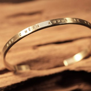 Brass Bracelet - Classic Proverb (Wide Edition)