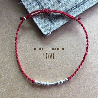 Moss Code LOVE Silk Wax Line Japanese Wax Line Fine Bracelet Simple 925 Sterling Silver