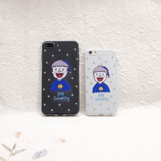 Keep dreaming phone case