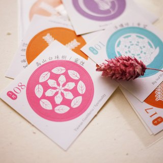 366 flower sticker