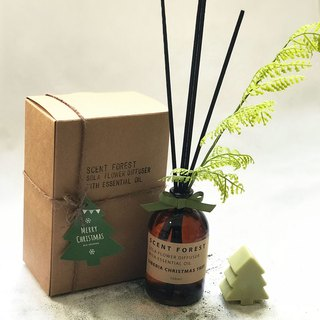 Natural Essential Oil Fragrance Bamboo - Siberian Christmas Tree Christmas Limited New