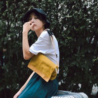 Yellow Mustard Keeply Belt