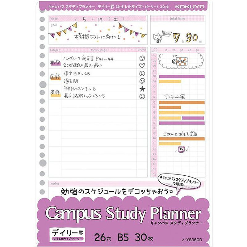 KOKUYO Campus Loose-leaf Project Plan B5 Point Line Daily Timeline-Pink