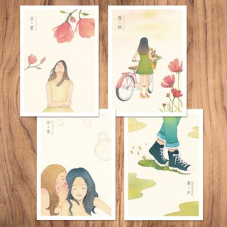 <Slow living> POSTCARD set (Look deeply/Cycling slowly/Share/Walk - 4pc)