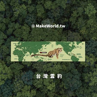 Make World Map Manufacturing Sports Towel (Taiwan Cloud Leopard Green Edition)
