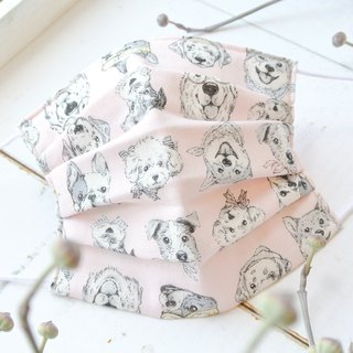 Mask to reduce cloudiness of glasses | Real dogs illustration Pink | TEMARIYA