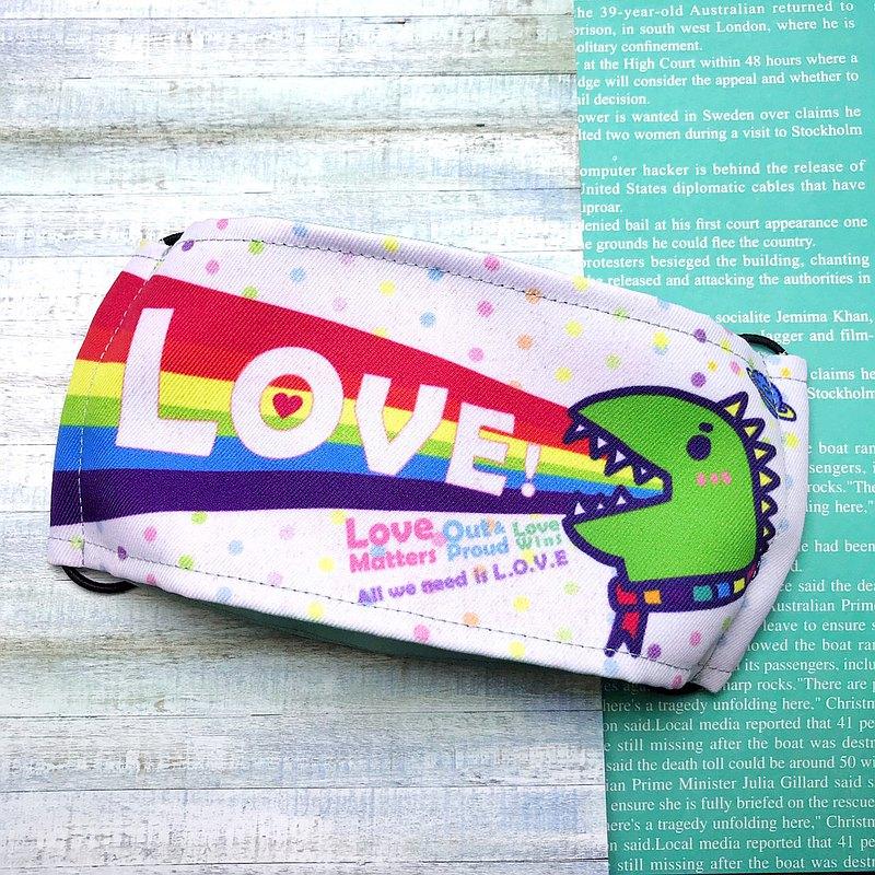 布製口罩-彩虹恐龍