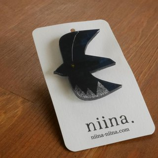 Bird's brooch 【Blue Indigo】