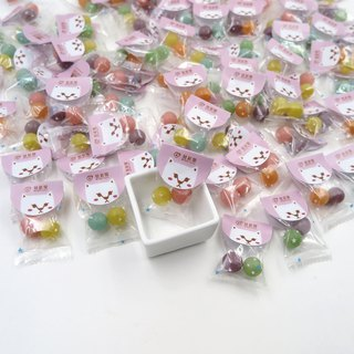 Customized French colored sugar ball (100 packets)