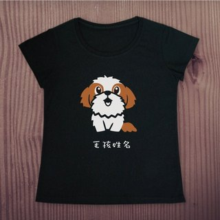 [Hairy child name customized models] Shih Shih Tzu reflective vests (Parents Clothes)