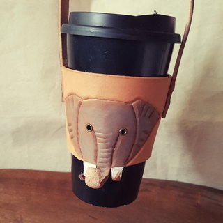 Small gray elephant coffee green pure leather cup set accompanying cup bag (lover, birthday gift)