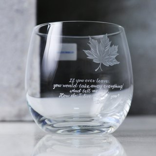 330cc maple leaf maple leaf Kyoto maple heart SCHOTT Germany Zeiss crystal whiskey cup