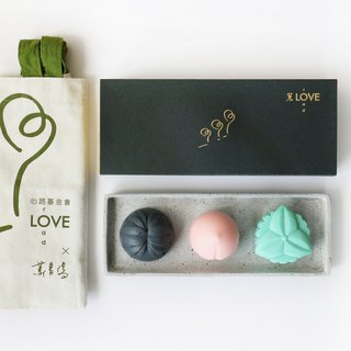 Love Road 30th Classic Series - Love road soap box • fruit