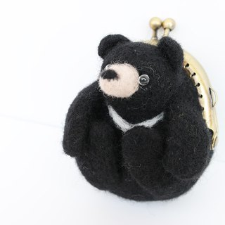 Wool felt animal mouth gold purse forest series - Taiwan black bear Taiwan manufacturing limited manual