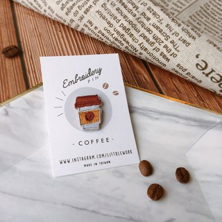 Littdlework embroidered badge - takeaway coffee