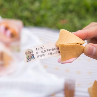 "Wedding Ceremony Birthday Gift Dessert Customized Fortune Pie Mosaic Pie Milk Party Pack II Small House Customized Little Lucky ""Letter Cookies"""