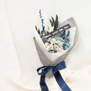 Shenlou [Starry Sky in Memory] | Dark Blue Satin & Dry Bouquet & Everlasting Flower & No Withering Flowers