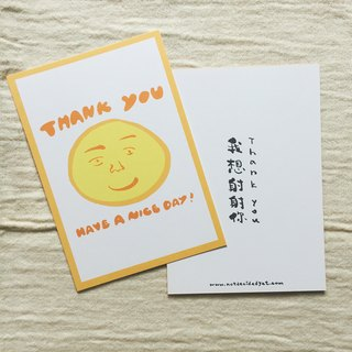Thank you card | i want to shoot you Thank You Card