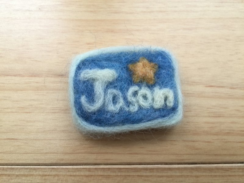 [Lonely Planet 2.0] wool felt - English name badge (order)