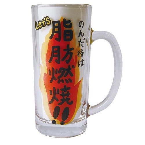 Japan sunart glass mug - fat burning