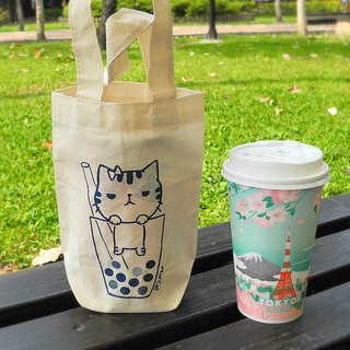 Canvas beverage bag small 歪歪 series - pearl milk tea hand-printed beverage bag