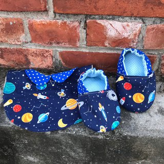Starry Sky - Miyue Group - Toddler Shoes. Baby Shoes + Bibs