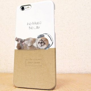 Datte ☆ Free Shipping Shiba puppies No Music No Life Sumahokesu