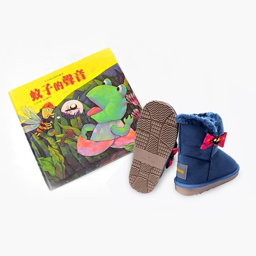 Children snow boots – dark blue – The sound of the mosquito.(The price includes the boots and the printed book)