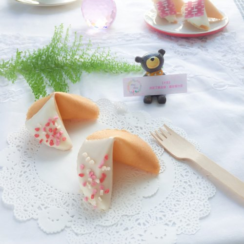 Wedding small things customized powder fun love fortune cookies two-in-one party more than 100 shipments