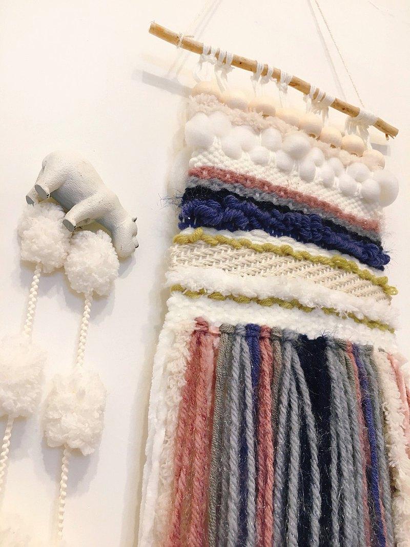 手作梭織掛畫 / 基礎織布體驗 / Art Weaving