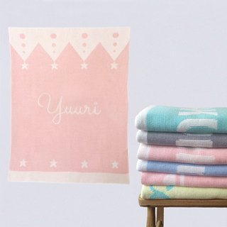Name baby blanket · Star Drop Regular size 90 x 120 cm