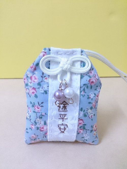 Sew Japanese Yu Shou - a safe journey - Blue Flower