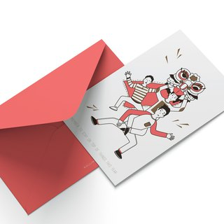 Rolling companies Nuo Ting gift greeting card New Year Series | a set of 5