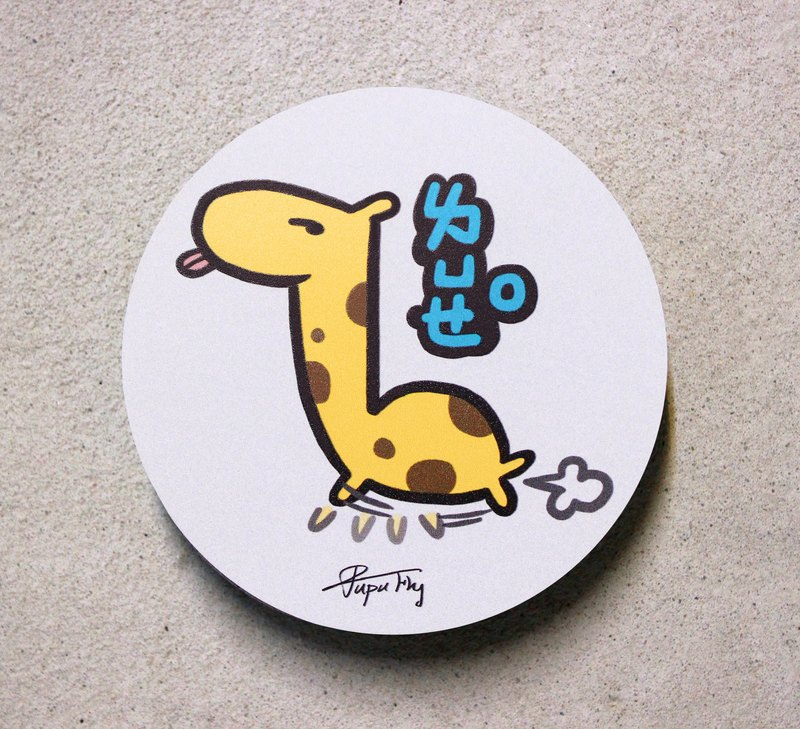 Giraffe ignores you - original illustration - ceramic water coaster - fly planet - hand-made market