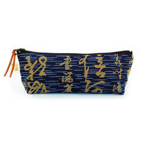 End calligraphy pencil bag _ blue