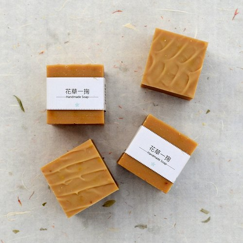 Golden lavender soap moisturizing section