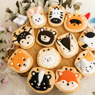 Cute Animal 8 Pieces Recipe Cookie Sugar Cookies