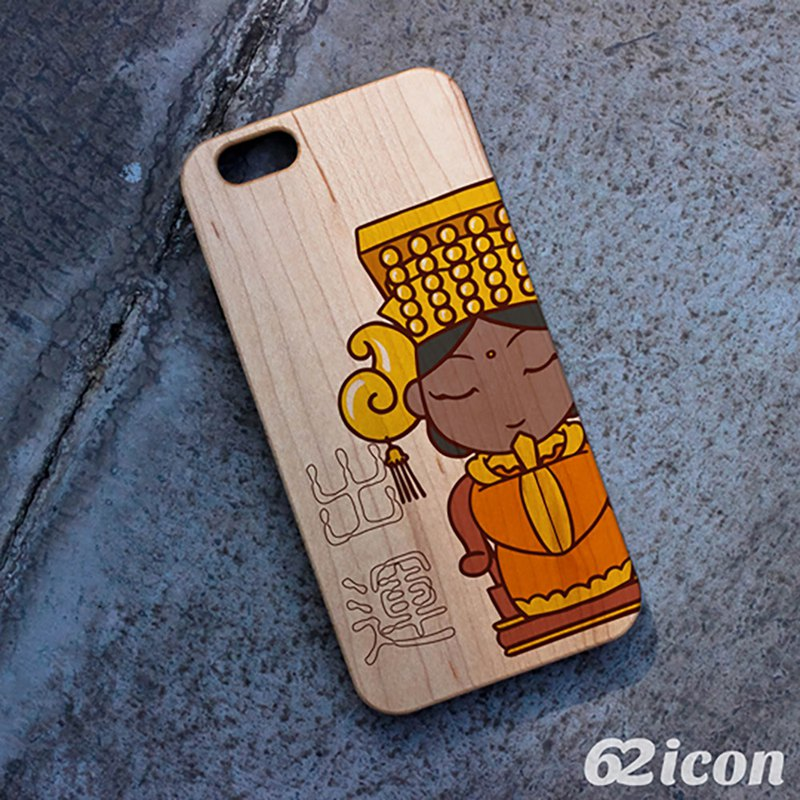 BO2 - Shipped - Wooden Phone Case