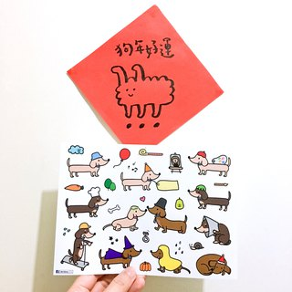 Dachshund A5 white cut sticker