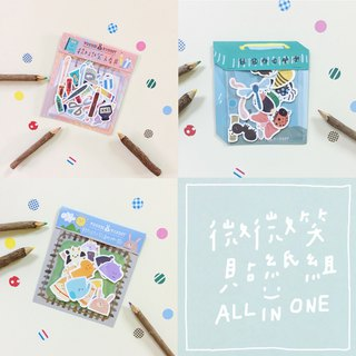 Micro-smile sticker series (3 sets of 60 pieces)