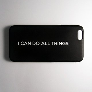 SO GEEK phone shell design brand THE MOTTO GEEK - I CAN DO ALL THINGS subsection (black)