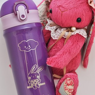【SUMAIRU Series】 MoLiFun x Bunny joint light bullet insulation cooling bottle ★ Magic purple (plus rabbit rabbit badge) Christmas gifts
