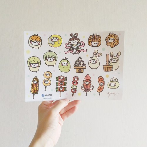 Cloth cloth creature Mid-Autumn Festival illustration stickers