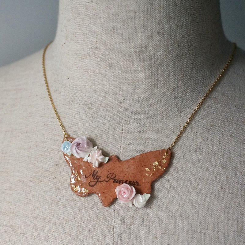 =Flower Piping= AmaHana Custom Message Butterfly Necklace