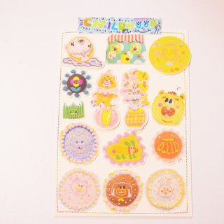 Embroidery Sticker Happy Package - Circus